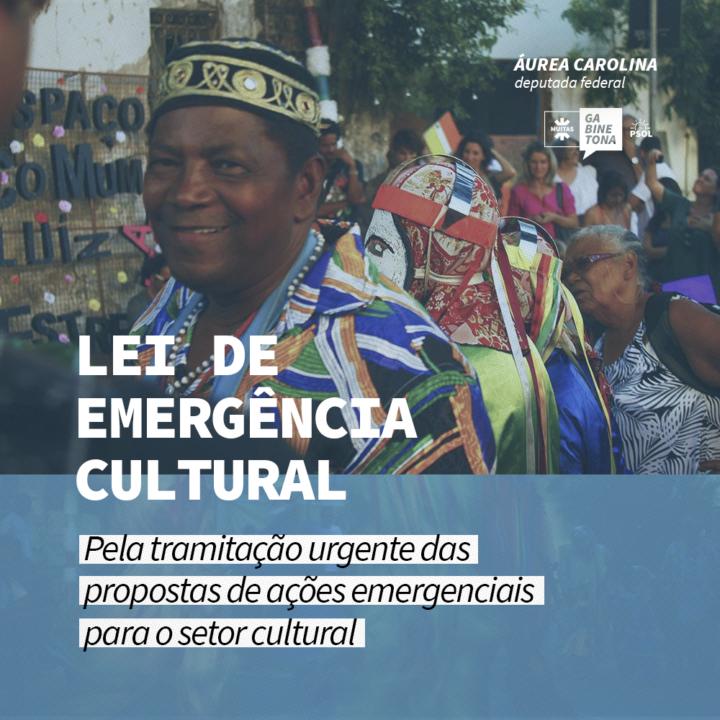 Defendemos a tramitação urgente da lei de emergência cultural