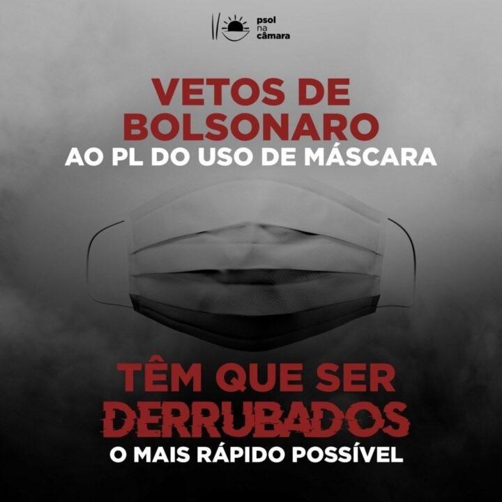 PSOL pelo uso de máscaras para conter a pandemia