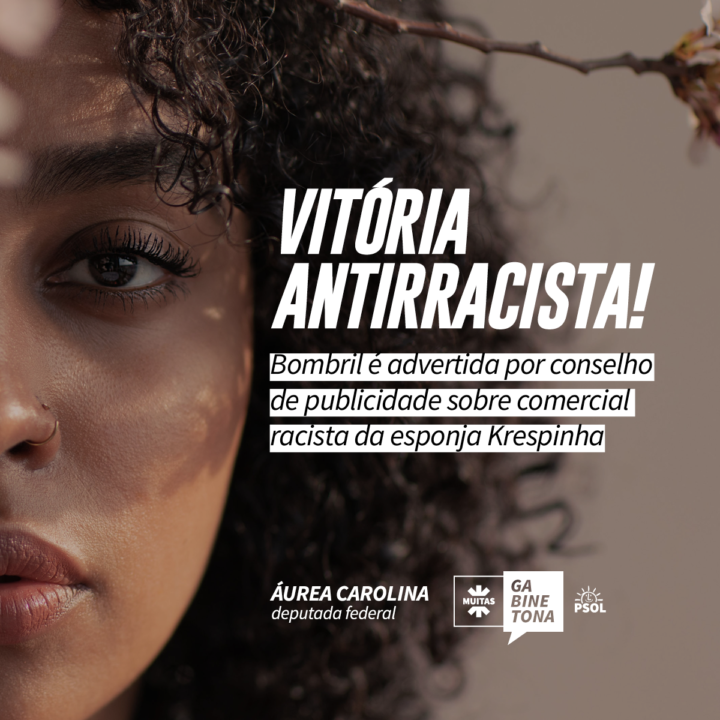 Vitória da luta antirracista! CONAR advertiu a Bombril pela propaganda racista de esponja de aço